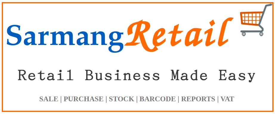 sarmang retail software
